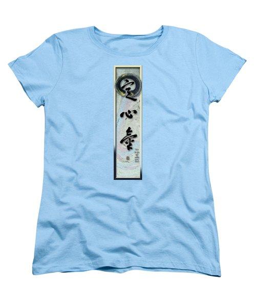 Settle Your Mind Teishinki Women's T-Shirt (Standard Cut) by Peter v Quenter