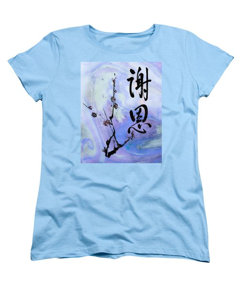 Women's T-Shirt (Standard Cut) featuring the mixed media Thank You Shaon Gratitude by Peter v Quenter