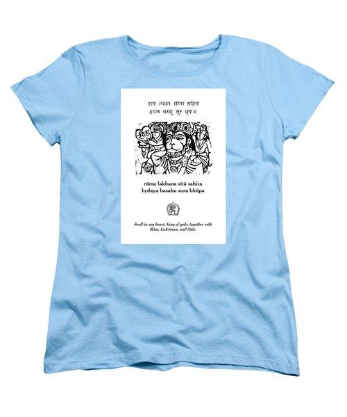 Black And White Hanuman Chalisa Page 58 Women's T-Shirt (Standard Cut) by Jennifer Mazzucco