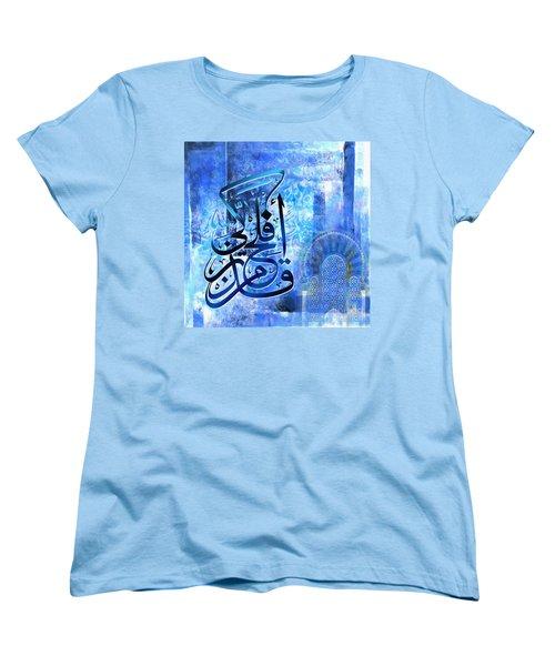 Islamic Calligraphy Women's T-Shirt (Standard Cut) by Gull G