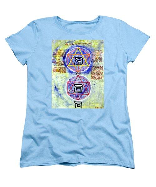 Mi And Ma Women's T-Shirt (Standard Cut) by Luke Galutia