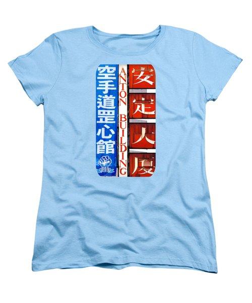 Women's T-Shirt (Standard Cut) featuring the photograph On Anton Street by Ethna Gillespie