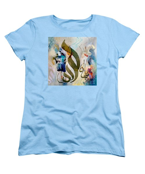 Subhan Allah Women's T-Shirt (Standard Cut) by Gull G