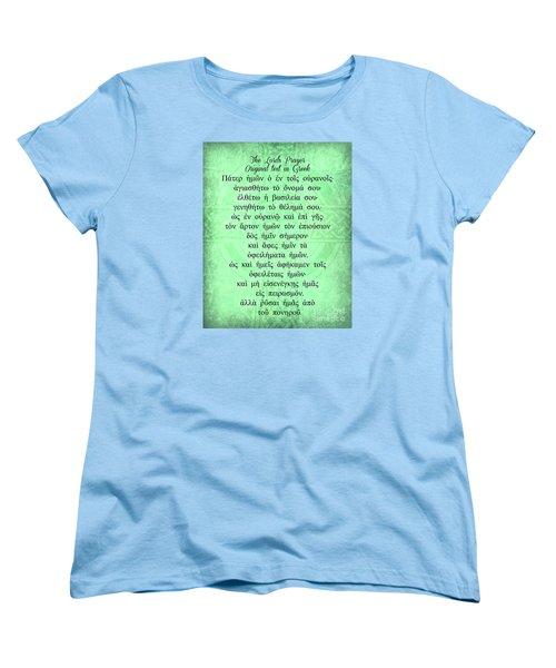 The Lords Prayer In Greek Women's T-Shirt (Standard Cut)