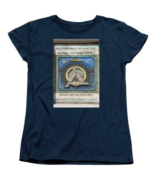 The Hindu Tantra Women's T-Shirt (Standard Cut) by Kiran Joshi