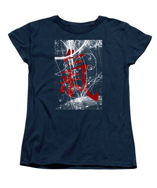 Atomic Ki Women's T-Shirt (Standard Cut) by Robert G Kernodle