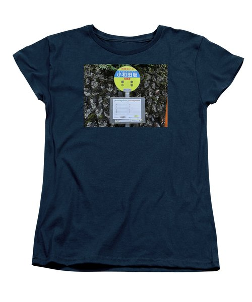 Bus Stop Japan Women's T-Shirt (Standard Cut)