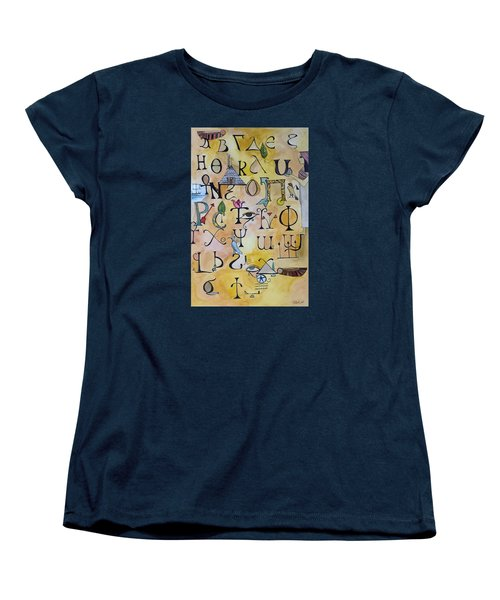 Early Song Of Words Women's T-Shirt (Standard Cut) by Claudia Cole Meek