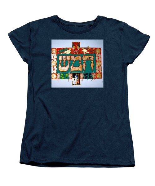 Women's T-Shirt (Standard Cut) featuring the painting Hamesh by Stephanie Moore