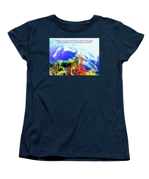 Heaven And Earth Women's T-Shirt (Standard Cut) by Russell Keating