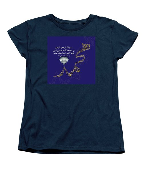 Women's T-Shirt (Standard Cut) featuring the painting Muhammad I 612 1 by Mawra Tahreem