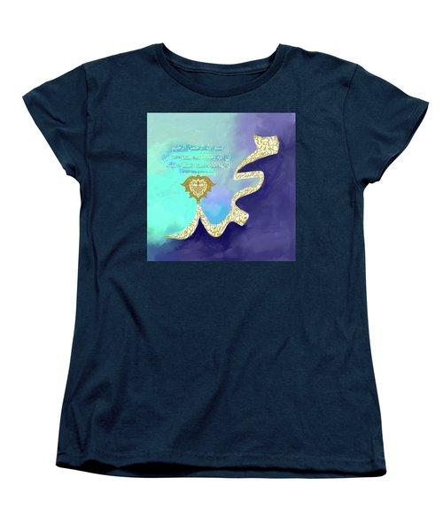 Women's T-Shirt (Standard Cut) featuring the painting Muhammad II 613 1 by Mawra Tahreem