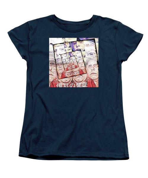 Onset Of Enlightenment Women's T-Shirt (Standard Cut) by Tobeimean Peter