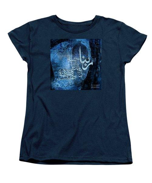 Rabba Na Atena  Women's T-Shirt (Standard Cut) by Gull G