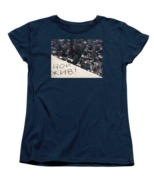 The High Statement Women's T-Shirt (Standard Cut) by Anna  Duyunova