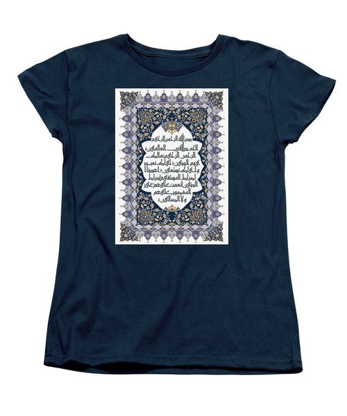 Women's T-Shirt (Standard Cut) featuring the painting The Opening 610 3 by Mawra Tahreem