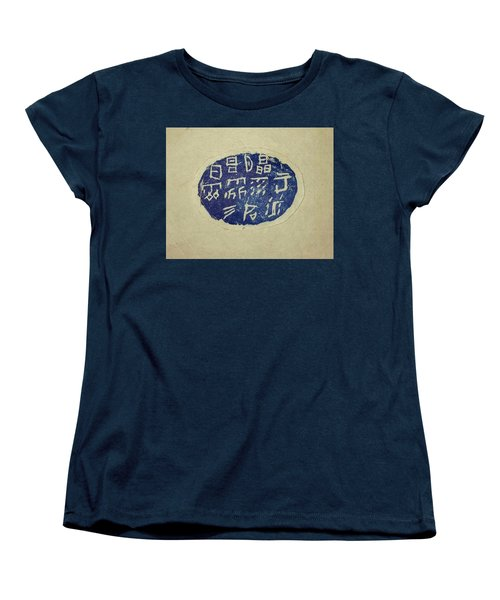 Women's T-Shirt (Standard Cut) featuring the painting Weather Chop by Debbi Saccomanno Chan