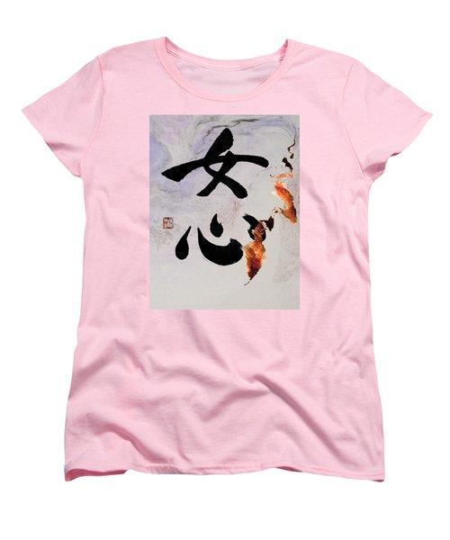 Women's T-Shirt (Standard Cut) featuring the mixed media A Woman's Heart Flows As A Golden River by Peter v Quenter