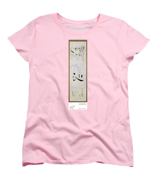 Women's T-Shirt (Standard Cut) featuring the painting Bashoo's Haiku Old Pond And Frog by Peter v Quenter