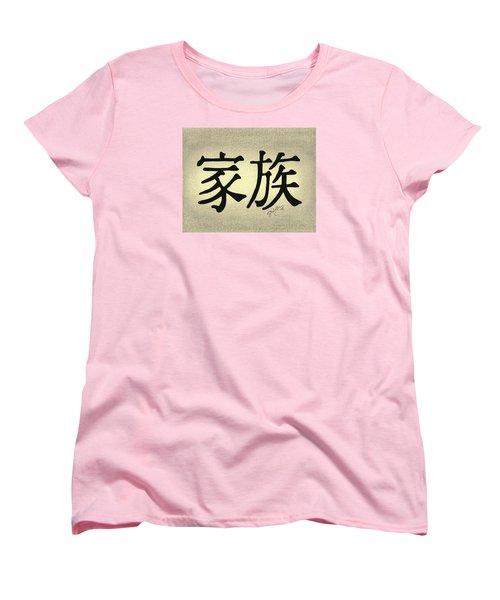 Family Women's T-Shirt (Standard Cut) by Troy Levesque