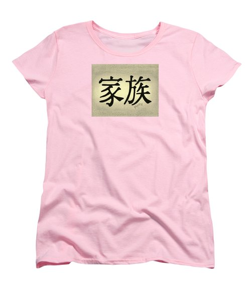 Family Women's T-Shirt (Standard Cut)