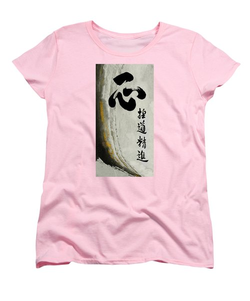 Women's T-Shirt (Standard Cut) featuring the mixed media One Mind Seeking The Way With Unceasing Effort by Peter v Quenter