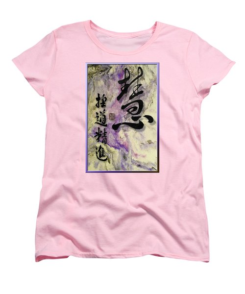 Wisdom Prajna Seeking The Way With Unceasing Effort Women's T-Shirt (Standard Cut) by Peter v Quenter