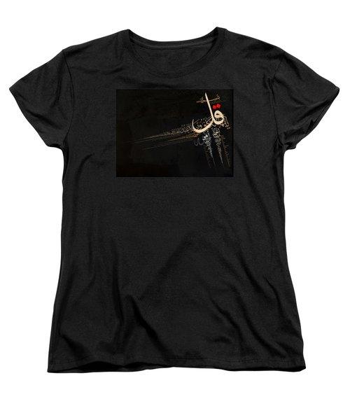 4 Qul Women's T-Shirt (Standard Cut) by Corporate Art Task Force