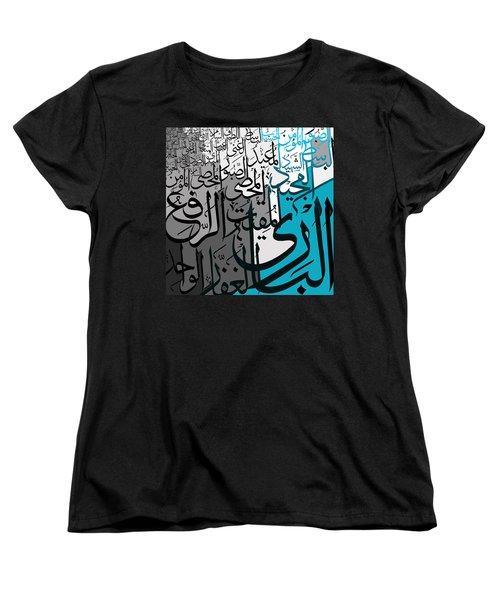 99 Names Of Allah Women's T-Shirt (Standard Cut)