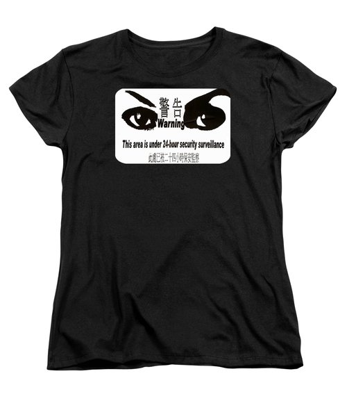 Women's T-Shirt (Standard Cut) featuring the photograph Eye Spy by Ethna Gillespie