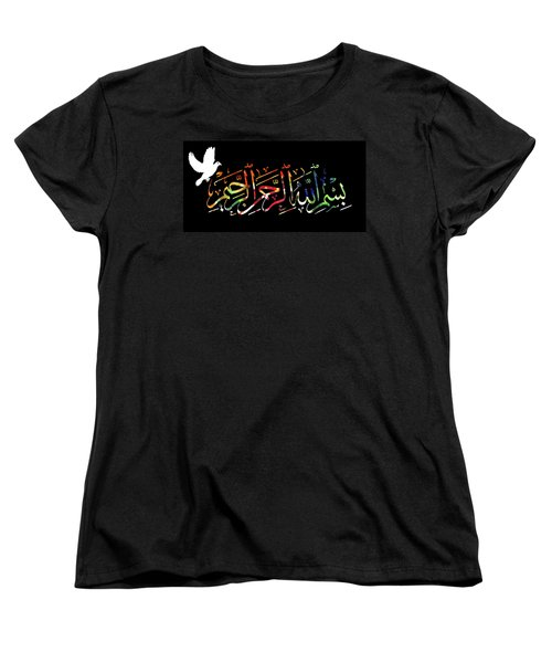 Women's T-Shirt (Standard Cut) featuring the photograph Basmala by Munir Alawi