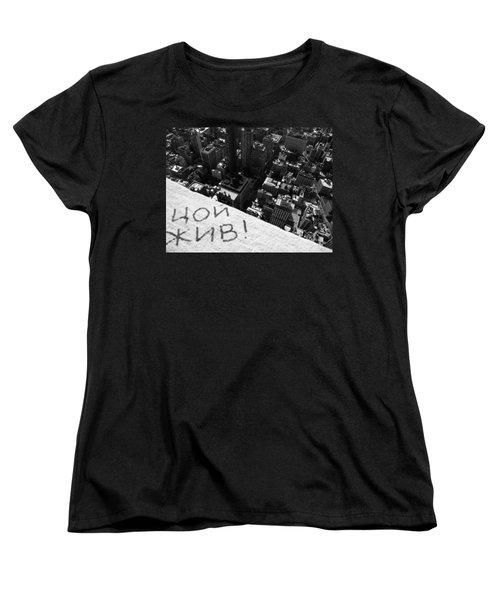 The Best Graffiti Of New York Women's T-Shirt (Standard Cut) by Anna  Duyunova