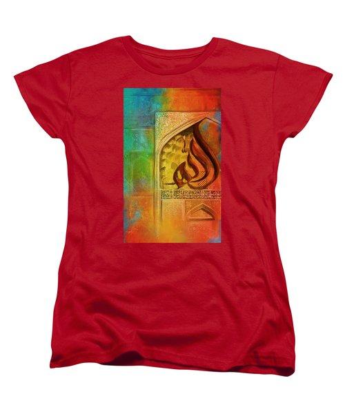 Allah Women's T-Shirt (Standard Cut) by Catf