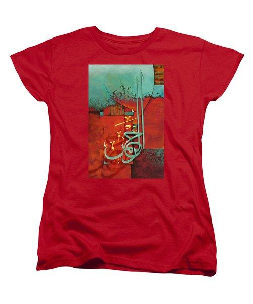 Ar-rahman Women's T-Shirt (Standard Cut) by Catf