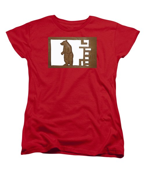Women's T-Shirt (Standard Cut) featuring the sculpture Bear With Me My Friend by Robert Margetts