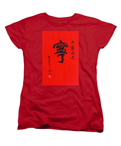 Women's T-Shirt (Standard Cut) featuring the painting Peace And Tranquility In Chinese Calligraphy by Yufeng Wang