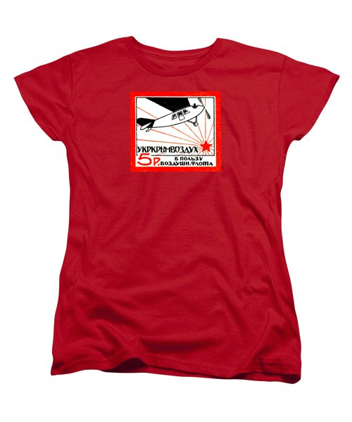 1923 Soviet Russian Air Fleet Women's T-Shirt (Standard Cut) by Historic Image