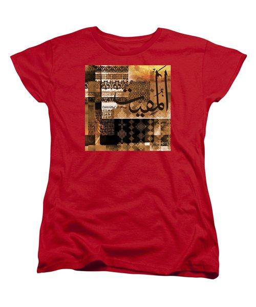 Al Muqeeto Women's T-Shirt (Standard Cut) by Gull G