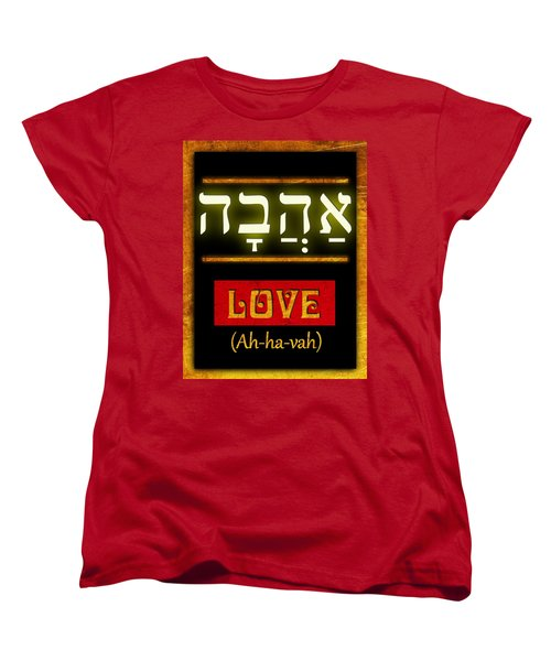 Ancient Characters For Love Women's T-Shirt (Standard Cut) by John Wills