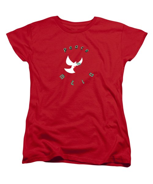 bloody peace Wounded dove symbol of peace  Women's T-Shirt (Standard Cut)