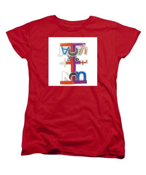 Elephant In The Room - Tee Shirt Art Women's T-Shirt (Standard Cut) by Mudiama Kammoh