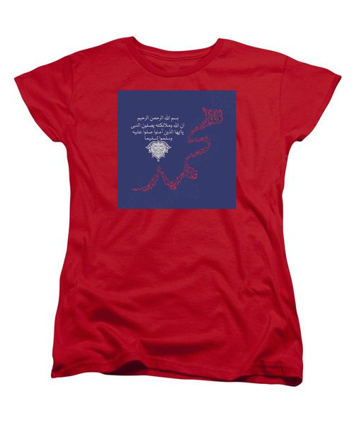 Women's T-Shirt (Standard Cut) featuring the painting Muhammad 1 612 3 by Mawra Tahreem