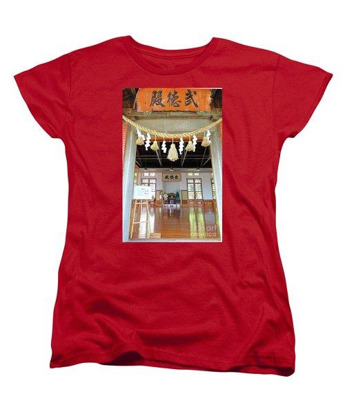 The Wu De Martial Arts Hall Women's T-Shirt (Standard Cut) by Yali Shi