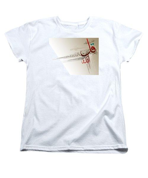 Chaar Qul Women's T-Shirt (Standard Cut)