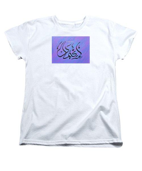 Faith Vibrant Women's T-Shirt (Standard Cut) by Faraz Khan
