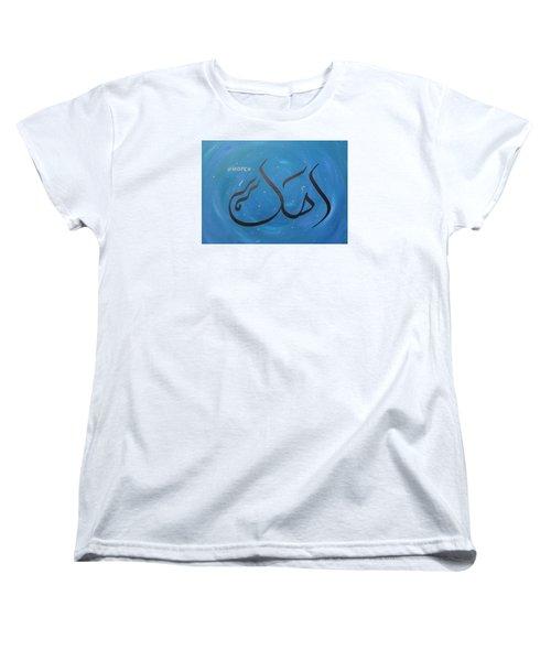 Hope In Blue Women's T-Shirt (Standard Cut) by Faraz Khan