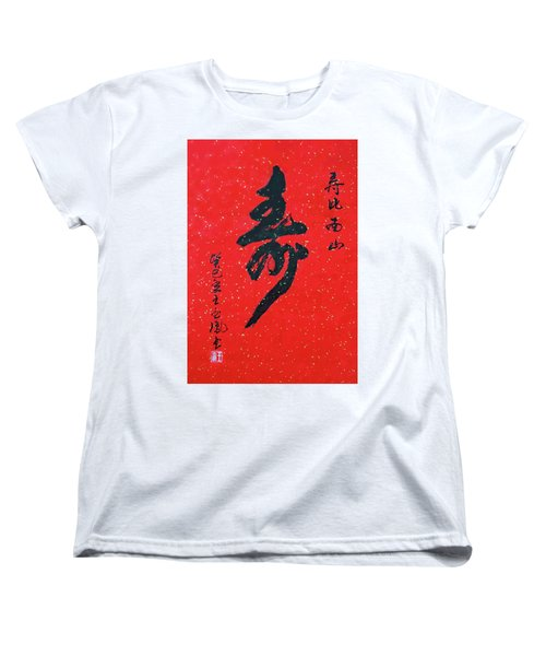Longevity Women's T-Shirt (Standard Cut) by Yufeng Wang