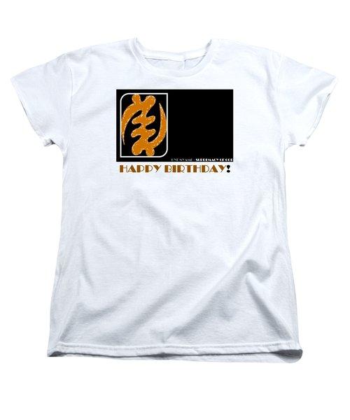 Supremacy Of God Women's T-Shirt (Standard Cut)