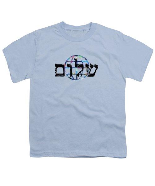 Shalom  Youth T-Shirt by Mark Ashkenazi