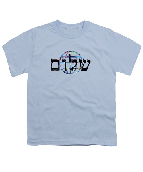 Shalom  Youth T-Shirt